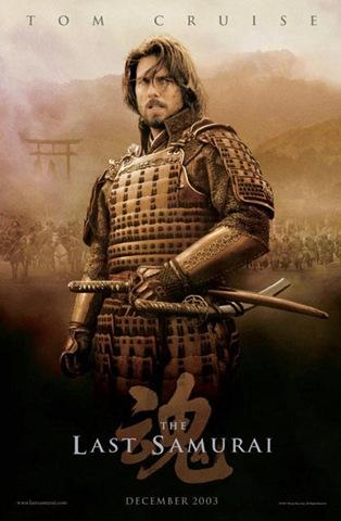 Cartel de la pelicula The last samurai; japofilia en su máxima expresión.