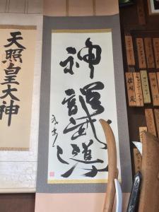 Tema 2014 Shin In Bu Dou