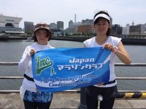 7月完走横浜2