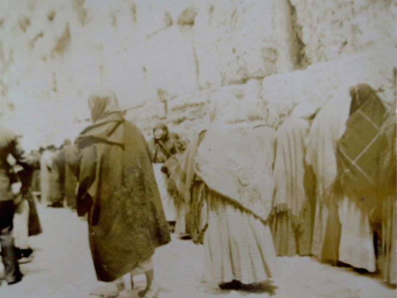 7 things you didn't know about the kotel