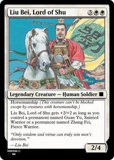liu-bei-lord-of-shu