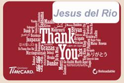 Thank you E giftcard