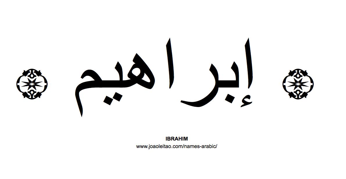Rihanna Tattoos Arabic Meaning