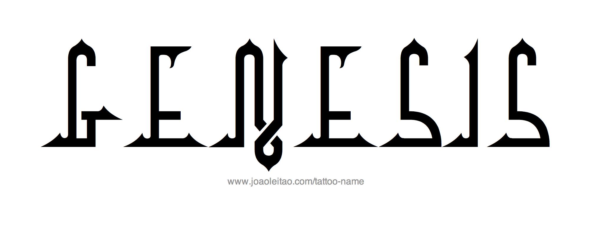 Genesis Name Tattoo Designs
