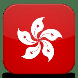 Bandeira Hong Kong
