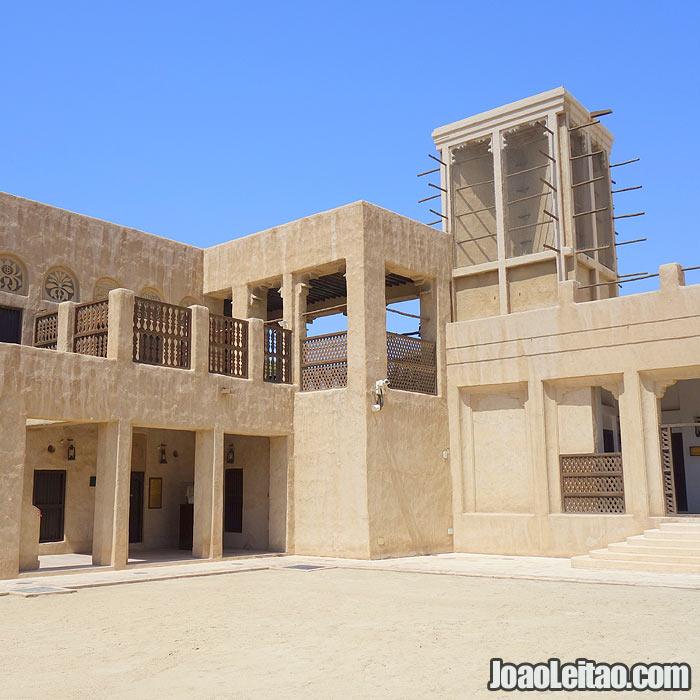 Casa Museu de Saeed al Maktoum