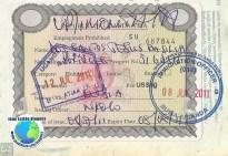 Visa Uganda (border)