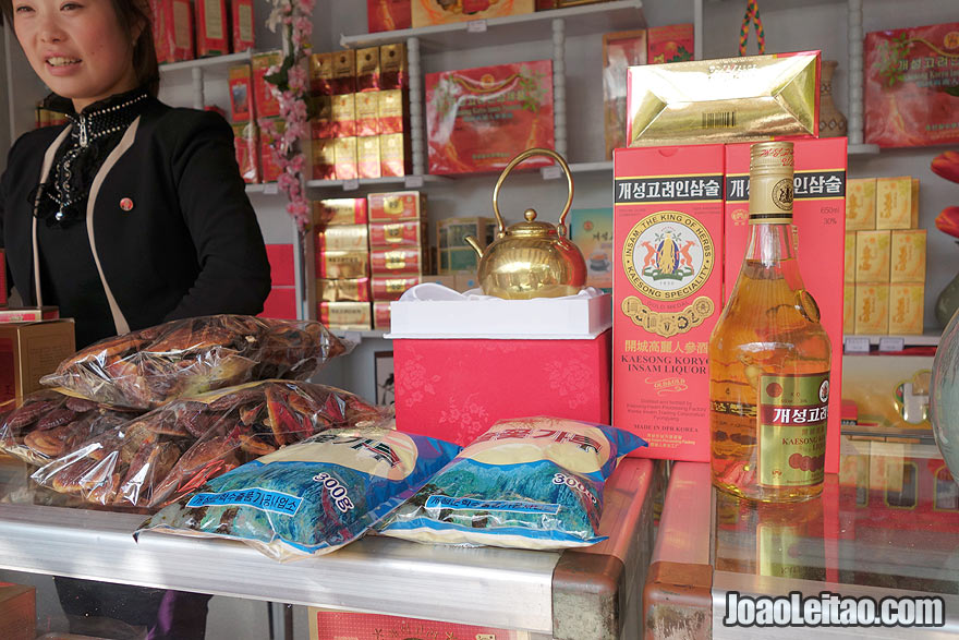 Comprar comida e produtos exóticos
