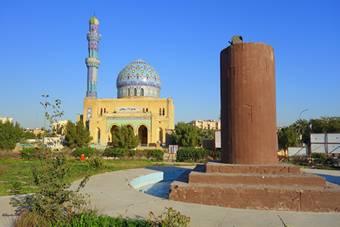 Bagdade Iraque