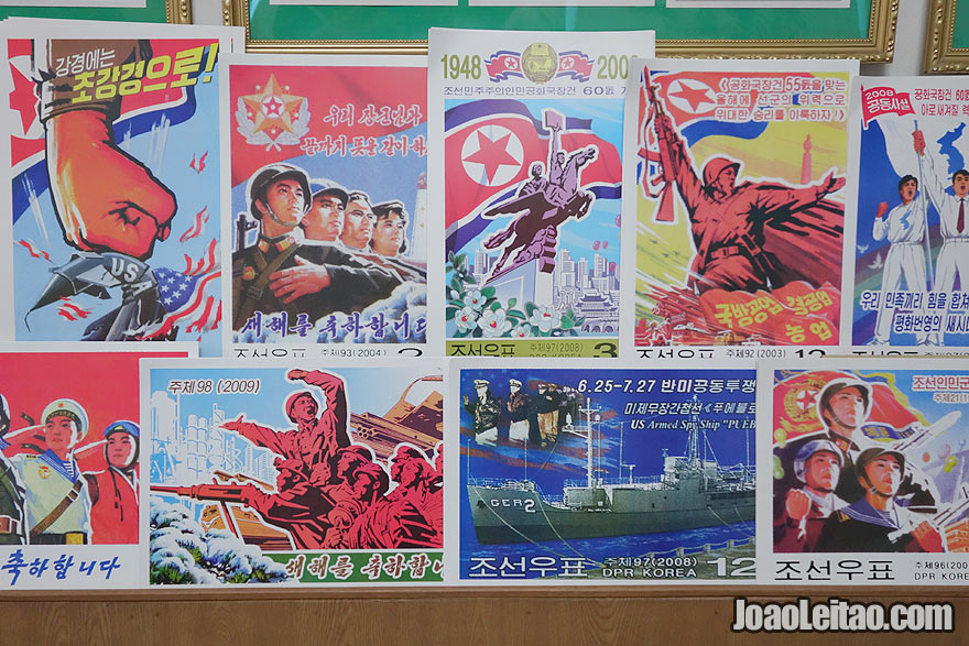 You can buy very nice socialist art posters from the DPRK