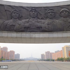 Monument to Party Founding - Pyongyang