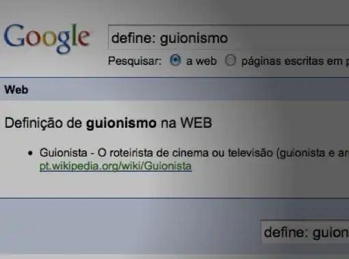 You are currently viewing Um truque útil do Google