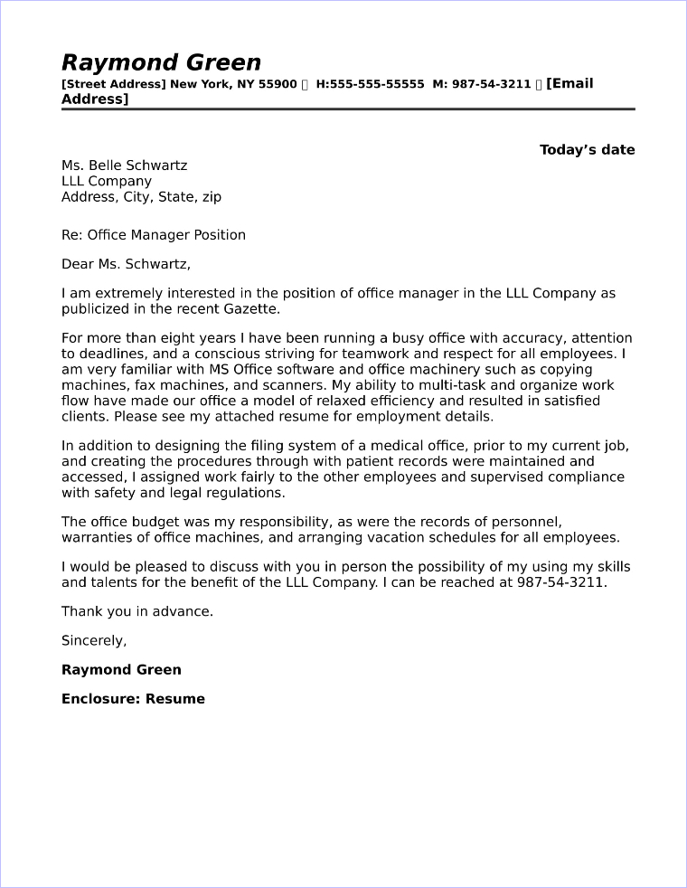 Office Manager Cover Letter Sample