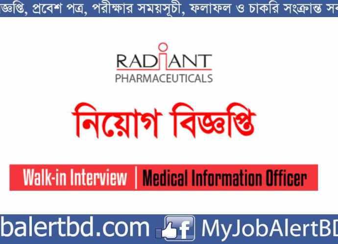 radiant pharmaceutical ltd