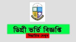 NU Degree Admission Notice 2018-19 2