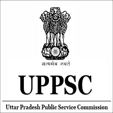 UPPSC RO ARO Recruitment 2021 : (173 Posts) Notification Online Application