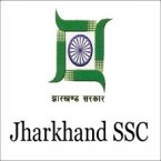 JSSC Excise Constable Recruitment