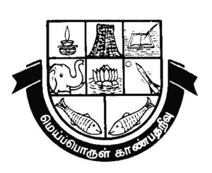 Madurai Kamaraj University Exam Result 2019 MKU UG PG Result