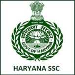 HSSC Clerk Recruitment