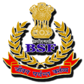 BSF Constable Group C Result
