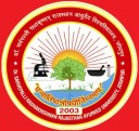 Rajasthan Ayurved University Exam Schedule