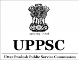 UPPSC PCS Pre Answer Key