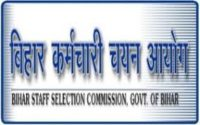 Bihar SSC Inter Level Exam 2014 Result 2021 Mains Merit List