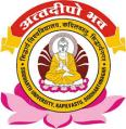 Siddharth University Exam Result