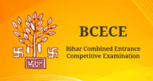 Bihar DCECE Admit Card 2020 PE PPE PM PMD Diploma Exam Date