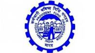 EPFO SSA Admit Card