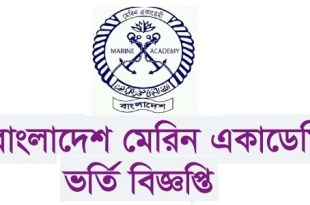 Bangladesh Marine Academy Admission