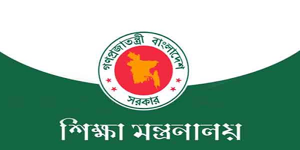 Ministry Of Education moedu Job Circular 2018