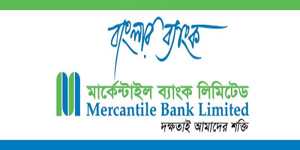 Mercantile Bank Limited Job Circular 2019