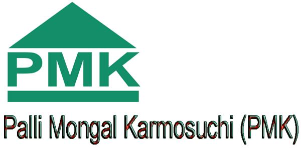 PMK Job Circular 2019