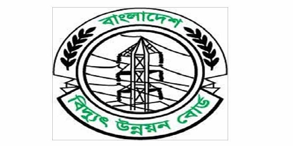 Bangladesh Power Development Board (BPDB) Job Circular 2019