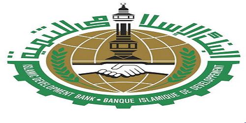 Islamic Development Bank Bangladesh Job Circular 2017