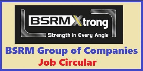 BSRM Job Circular 2017