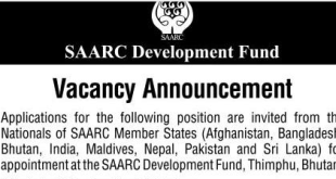 SAARC Development Fund (SDF) Job Circular 2018
