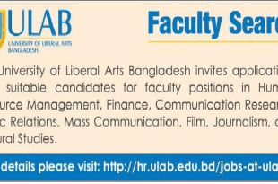 University of Liberal Arts Bangladesh ULAB Job Circular 2018