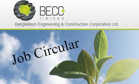 angladesh Engineering and Construction Corporation job circular