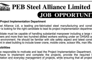 PEB Steel Alliance Ltd Job Circular 2018