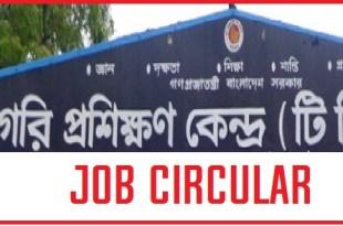 TTC Bangladesh job circular