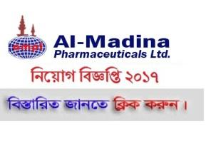 Al-Madina Pharmaceuticals Job Circular 2018