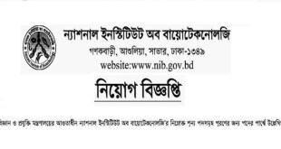 National Institute Of Biotechnology Job Circular 2018