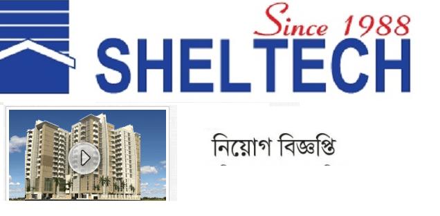 SHELTECH Job Circular 2018