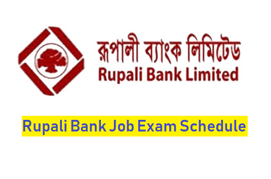 Rupali Bank Job Exam Schedule Notice 2018