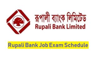 Rupali Bank Job Exam Schedule Notice 2018