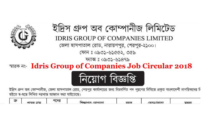 Idris Group of Companies Job Circular 2018