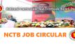 NCTB Job Circular 2018