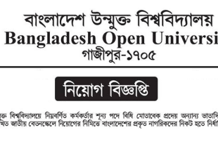 open university job circularopen university job circular